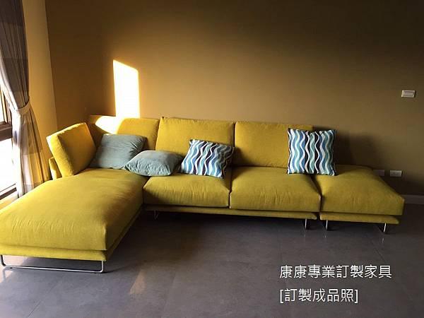Vessel款型沙發-1