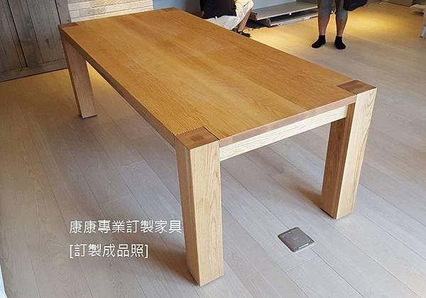 訂製實木餐桌-Big Foot款型餐桌