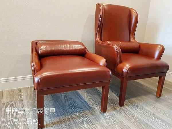 BV主人椅-1.jpg