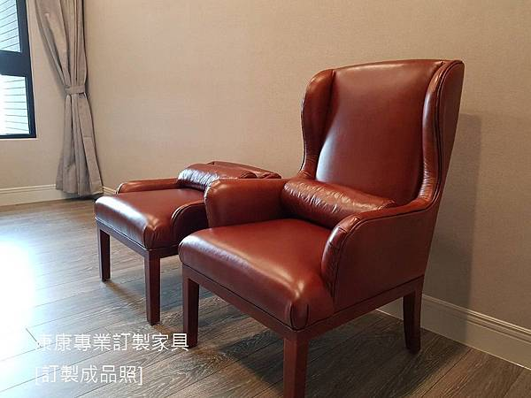 BV主人椅-4.jpg