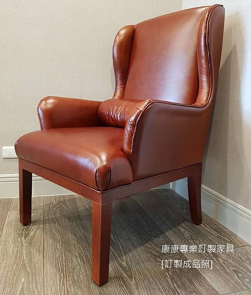 BV主人椅-5.jpg
