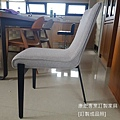 Venus款型餐椅-2.jpg