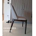 Grace款型餐椅-4.jpg