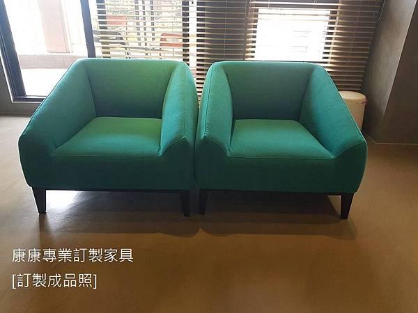 Carmel款型單椅-1