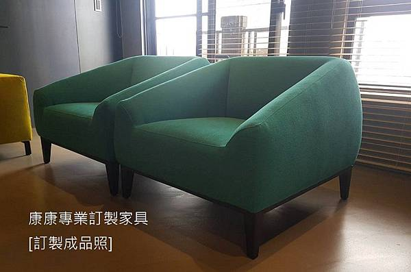 Carmel款型單椅-3