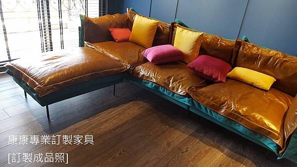 Auto-Reverse款型沙發-2