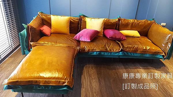 Auto-Reverse款型沙發-1