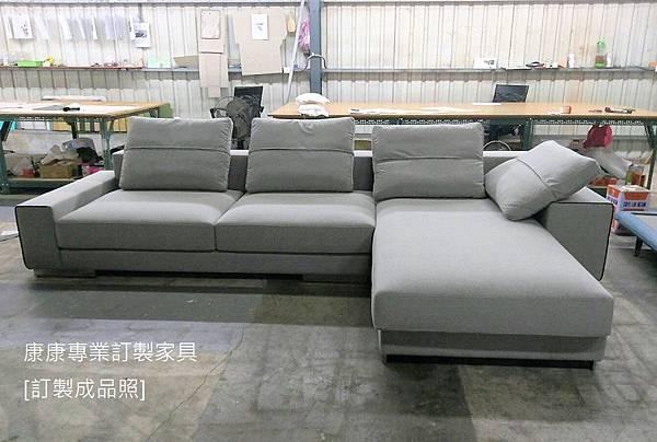 訂做沙發-Atlas款型沙發-1