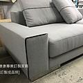 Atlas款型沙發-3.JPG