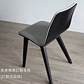 Morph款型餐椅-2.jpg