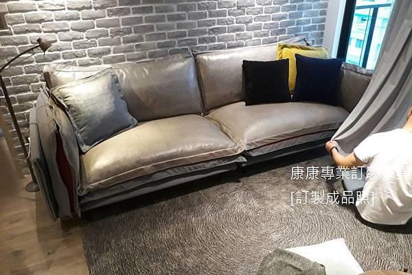 訂做沙發-Arketipo 款型沙發-4