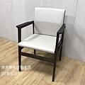 IPANEMA款型扶手椅-4.jpg