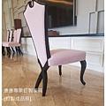 Arch款型餐椅-4.jpg