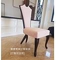 Arch款型餐椅-1.jpg