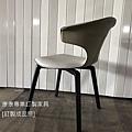 Montera款型餐椅-10.jpg