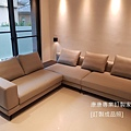 White款型沙發-11