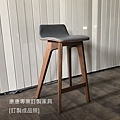 中島椅-Morph-4.jpg