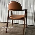 LaMaison款型餐椅-4.jpg