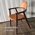 LaMaison款型餐椅-2.jpg