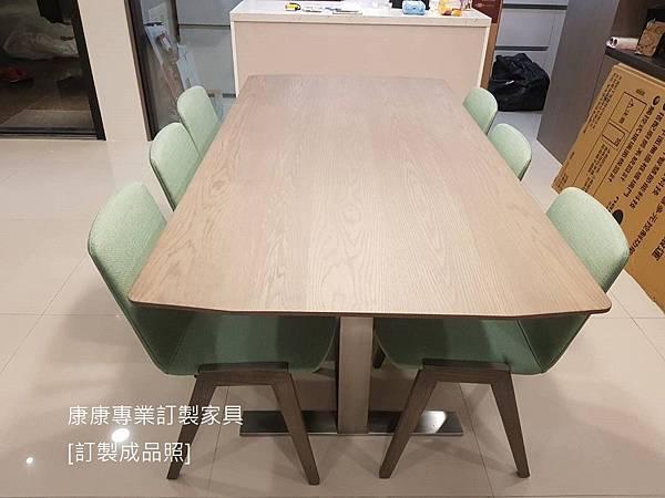 EILEEN款型餐桌-4.jpg