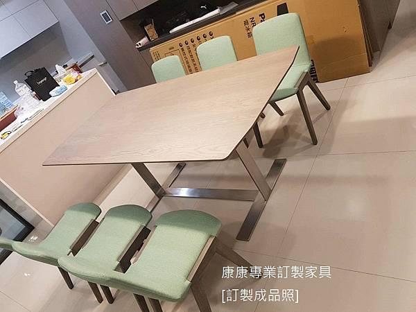 EILEEN款型餐桌-3.jpg