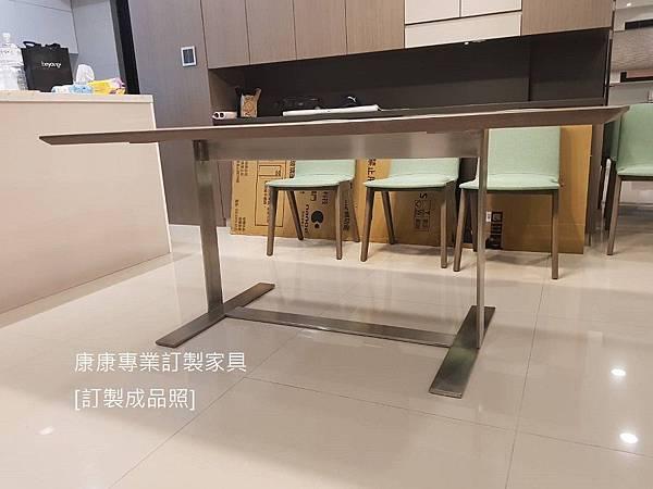 EILEEN款型餐桌-2.jpg