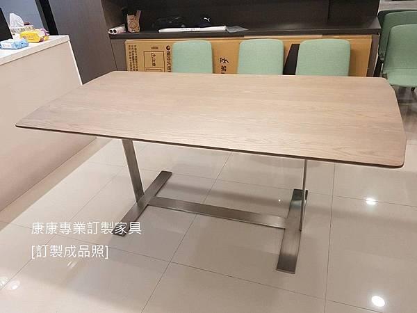 EILEEN款型餐桌-1.jpg