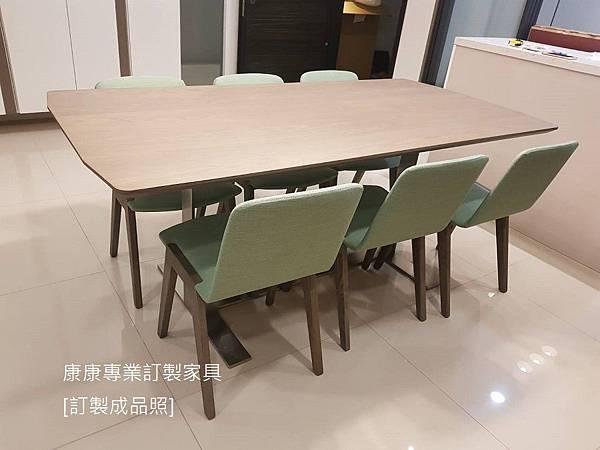 EILEEN款型餐桌-5.jpg