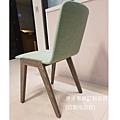 Alki款型餐椅-4.jpg