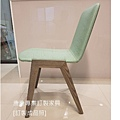 Alki款型餐椅-5.jpg