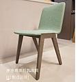 Alki款型餐椅-2.jpg
