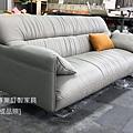 Antohn款型沙發-6