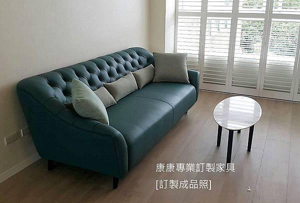 Amouage款型沙發