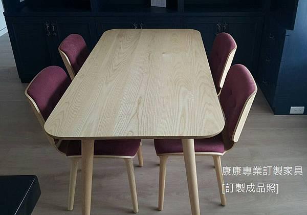 Moooi Zio款型橡木餐桌-15.jpg