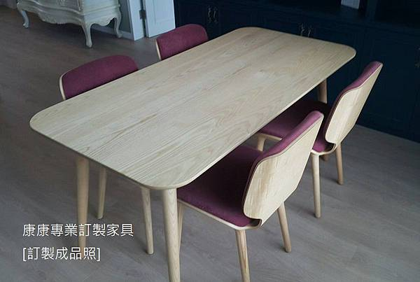 Moooi Zio款型橡木餐桌-13.jpg