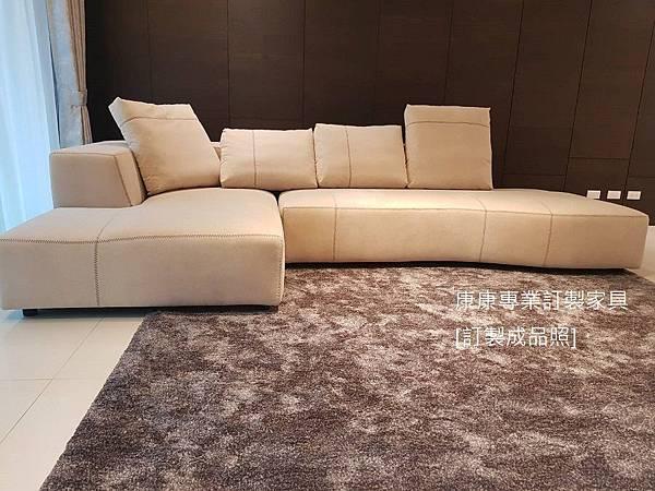 Bend款型沙發-3