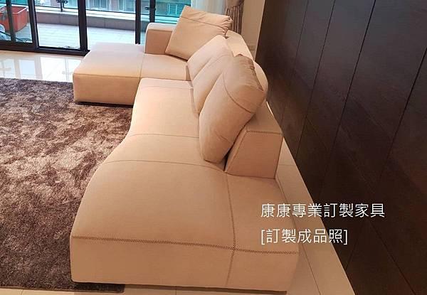 Bend款型沙發-4