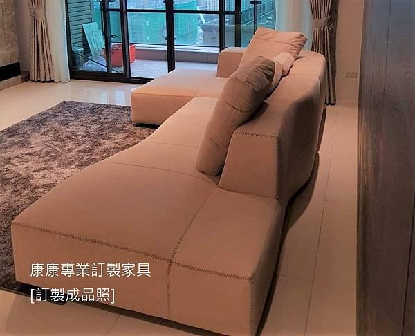 Bend款型沙發-5