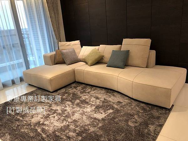 Bend款型沙發-1