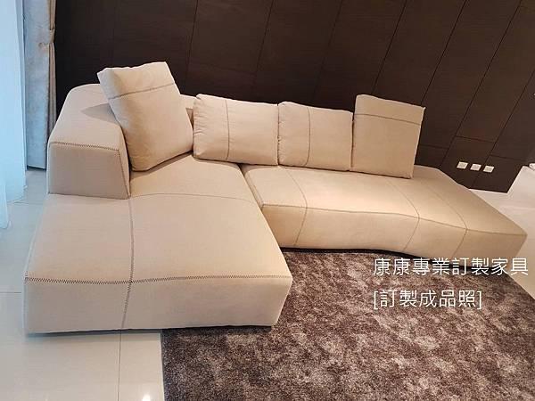 Bend款型沙發-6