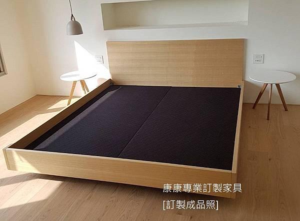 SIMPLE款型床架- 4