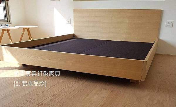 SIMPLE款型床架- 2