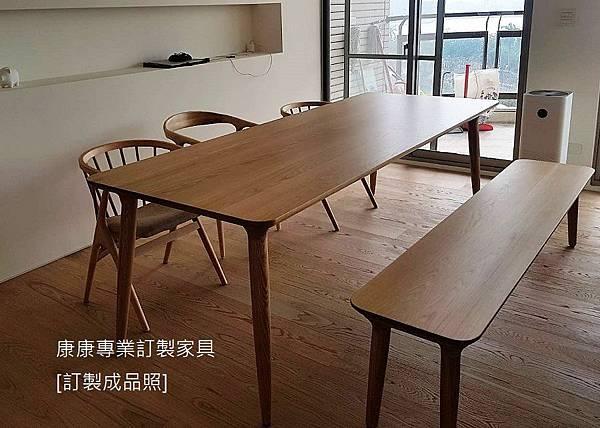Zio款型餐桌椅凳-4