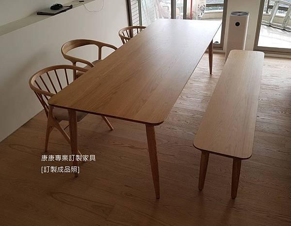 Zio款型餐桌椅凳-1