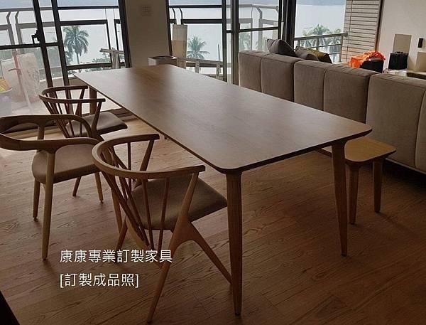 Zio款型餐桌椅凳-3