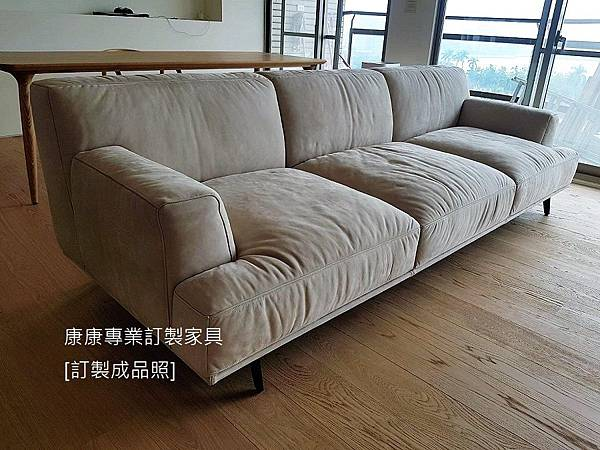 Tribeca款型沙發-9