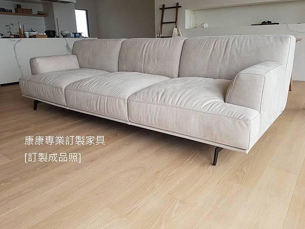 Tribeca款型沙發-6