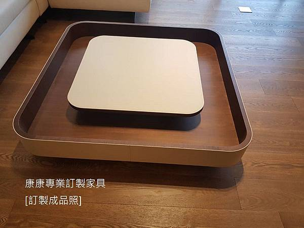 Ninfea款型茶几-1.jpg