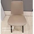 Ventura款型餐椅-3.jpg