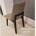 Ventura款型餐椅-2.jpg